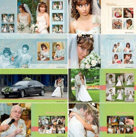 Дизайн глазами невесты
