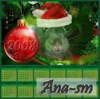 Готовый календарь на 2008 год