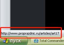 Дополнительные советы по чистке спам-комментариев на DLE