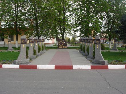 Белоруссия. Мстиславль.