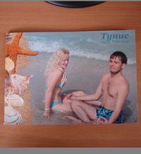 Альбом о поездке в Тунис 2008