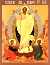 """Поздравление """"Христос Воскресе!"""" на разных языках"""