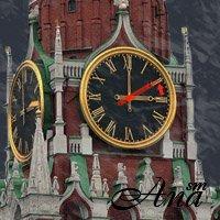 Когда переводим часы на зимнее время в 2014 году?
