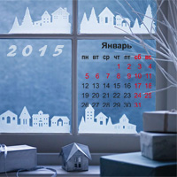 Новогодние каникулы 2015