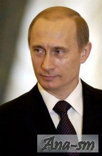Вакансия: Президент Российской Федерации